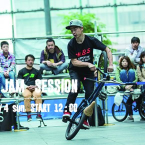 A-branch BMX JAM SESSION