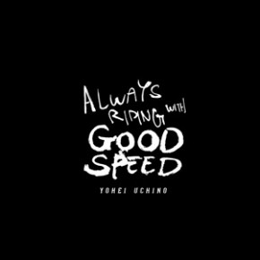 "Yohei Uchino Signeture Frame ""GOOD SPEED"" Promo Clip"