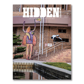 HIDDEN CHAMPION #40 Spring 2016入荷