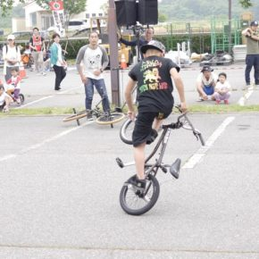 Ryuta On FLAKE BMX Team!!