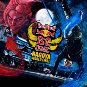 12/3 Red Bull BC One