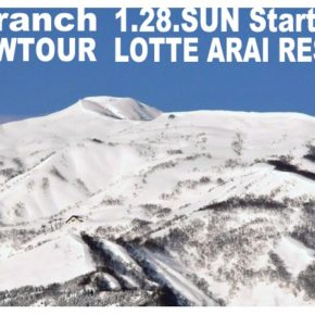 A-branch Snow Tour Lotte Arai Resort