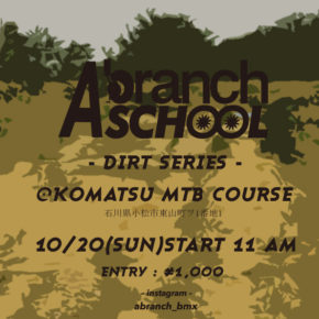 A-branch BMX School -DIRT SERIES -