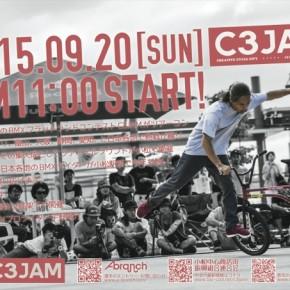 9/20(日)C3 Jam Komatsu 2015