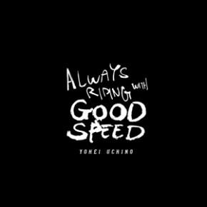 "Yohei Uchino Signeture Frame ""GOOD SPEED"" Promo Clip"