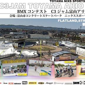 C3 JAM TOUR 2015 1st ROUND TOYAMA