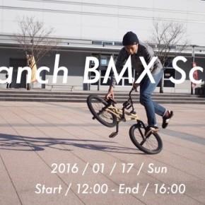 1.17.Sun A-branch BMX School