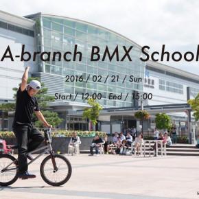 2/21(日)A-branchBMXSchool