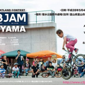 5/4 C3 JAM TOYAMA&5/5 アリオカップ