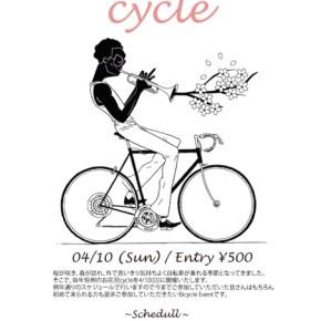 4/10(日)OHANAMI cycle開催