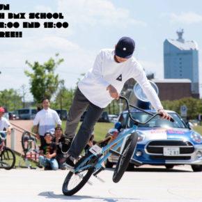 6/19(日) A-branch BMX School