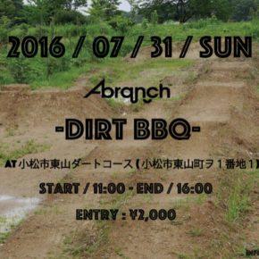7/31(日) A-branch Dirt BBQ開催