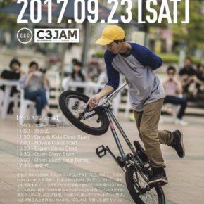 9/23(土祝)C3 JAM Komatsu