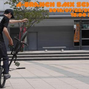 7/22(Sun)A-branch BMX School