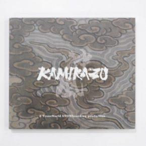 KAMIKAZU DVD