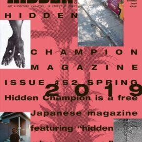 HIDDEN CHAMPION #52