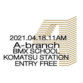 A-branch BMX School