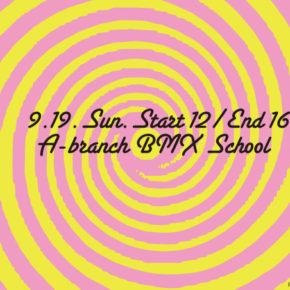 919 A-branch BMX School